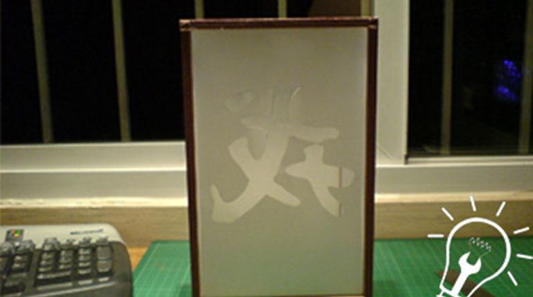 Cómo hacer un lámpara china